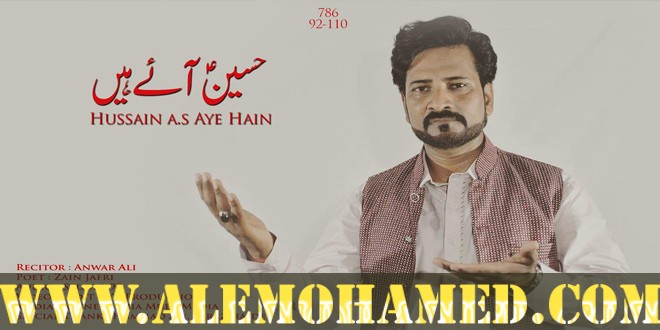 Anwer Ali Manqabat 2018-19