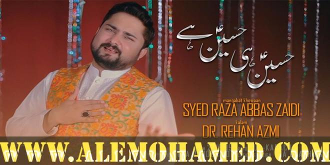 Raza Abbas Zaidi Manqabat 2018-19