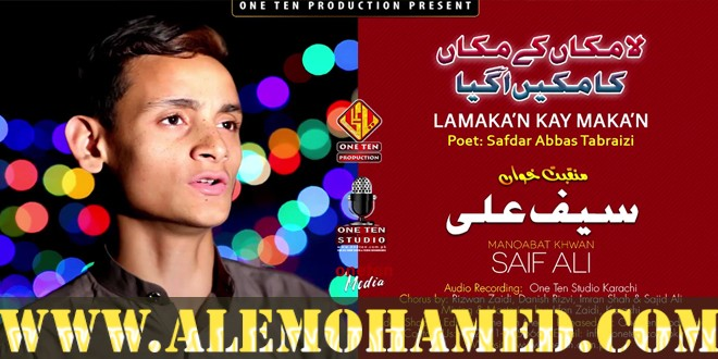 AM_Saif Ali Manqabat 2018-19