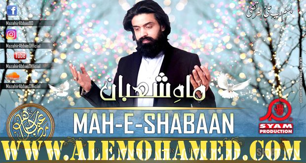 Mazahir Abbas Manqabat 2019-20