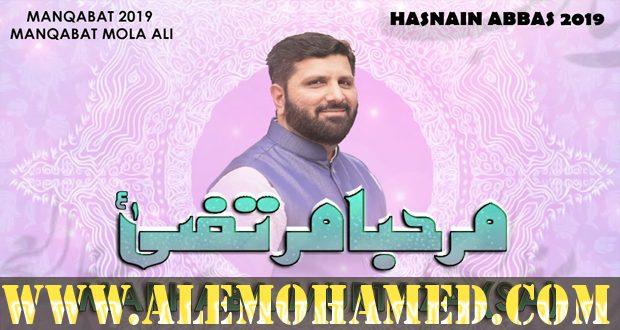 AM_Hasnain Abbas1 Manqabat 2019-20