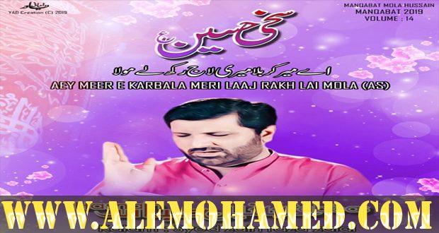 Hasnain Abbas Manqabat 2019-20