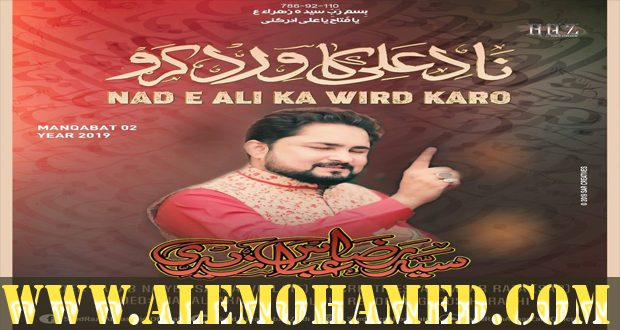 AM_Raza Abbas Zaidi2 Manqabat 2019-20