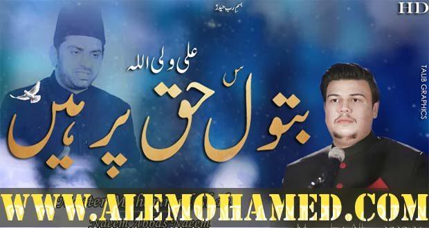 AM_Muhammad Shah-1