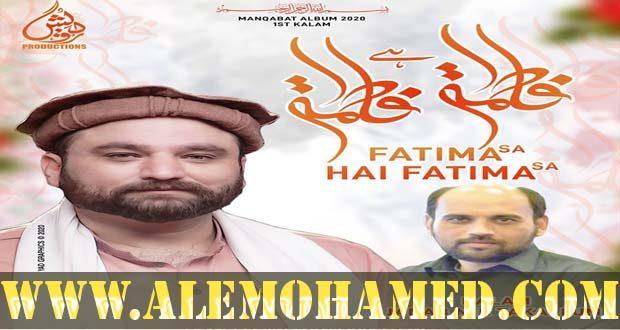 AM_Shahid Baltistani-1