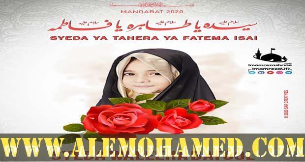 AM_Waleeha Batool-1