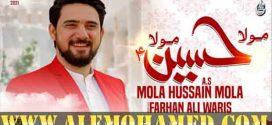 Farhan Ali Waris Manqabat 2021-22