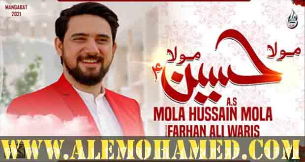 AM_Farhan Ali Waris Manqabat 2021-22-4
