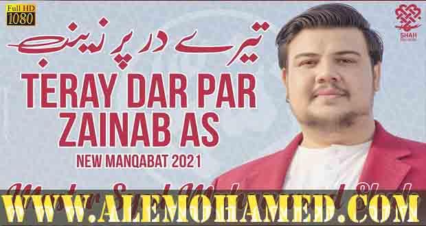 AM_Muhammad Shah Manqabat 2021-22-3