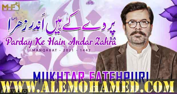 AM_Mukhtar Hussain Manqabat 2021-22-1