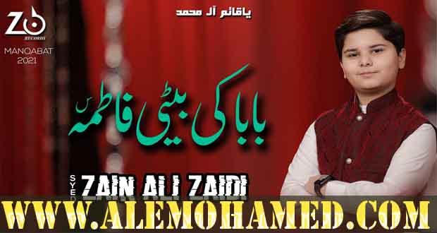 AM_Zain Ali Zaidi Manqabat 2021-22-1