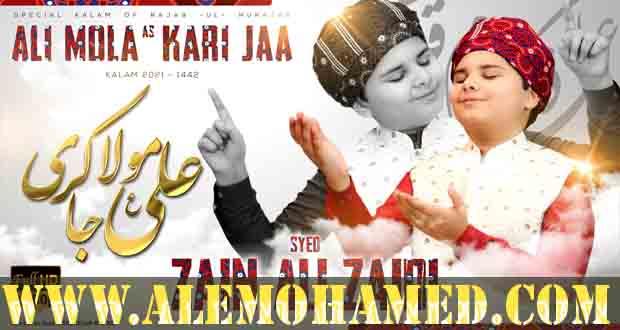 AM_Zain Ali Zaidi Manqabat 2021-22-3