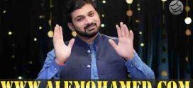 Yasir Raza Yasir Manqabat 2021-22